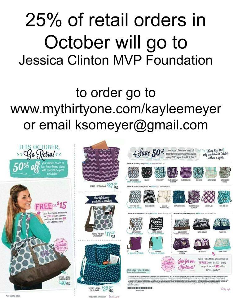 Oct_Fundraiser